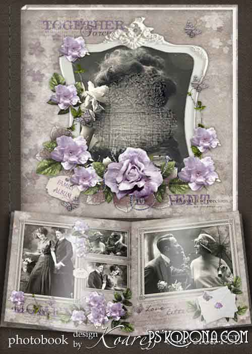 Template of romantic vintage photoalbum for Photoshop - Love letters, the family history