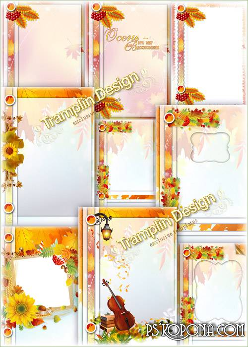 Autumn backgrounds with leaflets for the text or a photo