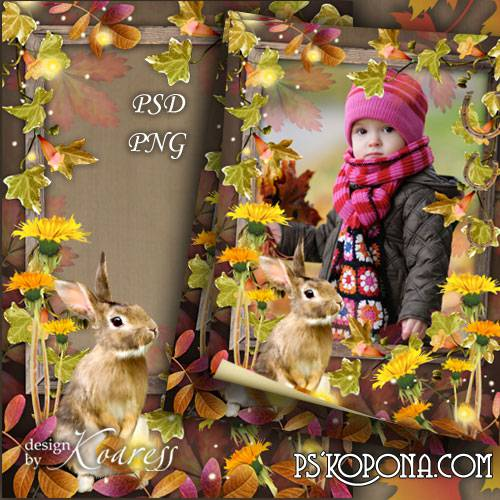 Photo frame - A walk in the autumn forest