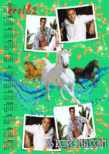 Calendar for photoshop 2014 - Horses, rushing gallop