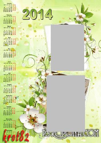 Calendar template with frames for photoshop - Internet-got love summer