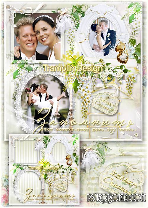 The wedding frame collage – to Remember this day