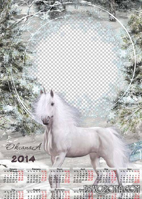Winter calendar for 2014 - Horse white as snow