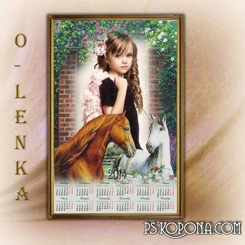 Photo frame calendar - Picturesque scenery