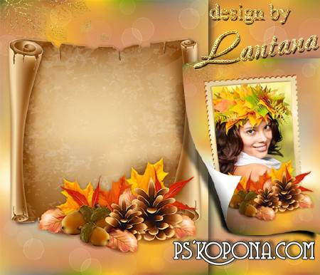 PSD source - The world is so beautiful in autumn gold
