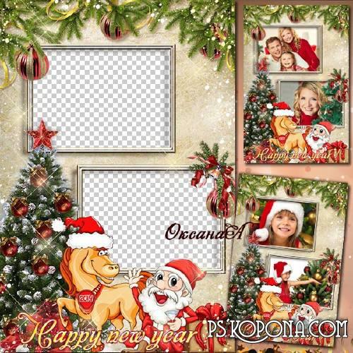 Christmas Photo Frame - Horse Santa Claus