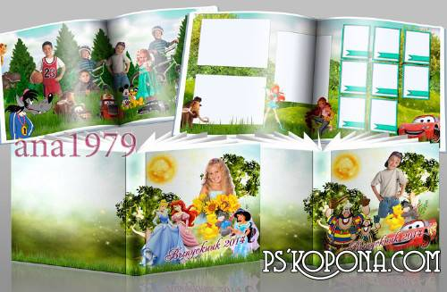 Photobook template psd for kindergarten - On the meadow