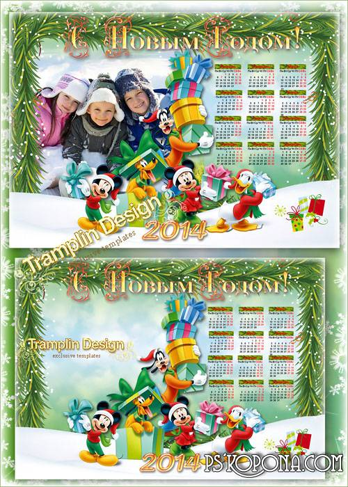 New Years calendar with a frame – Mickey Mouse