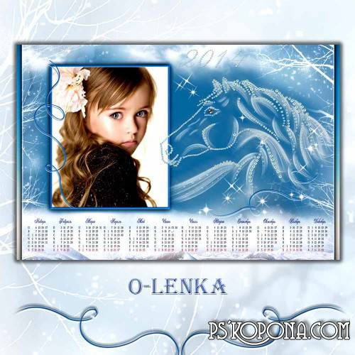 Photo frame calendar - Diamond horse