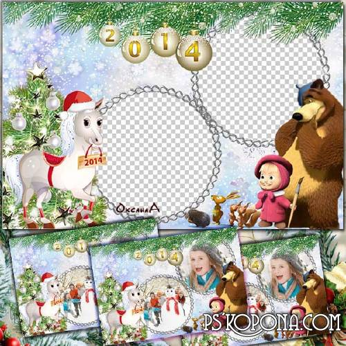 New Year frame Masha and the Bear - Year of the Horse