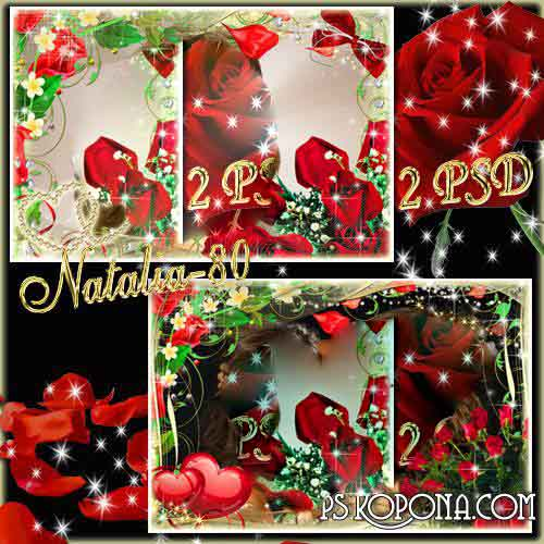 Bright frames for decoration photo - petals of scarlet roses