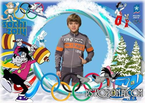 Children's frame with the heroes of the Olympiad Oh wait - I Party Winter Games in Sochi