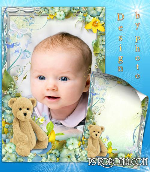 Baby photo frame with a cub