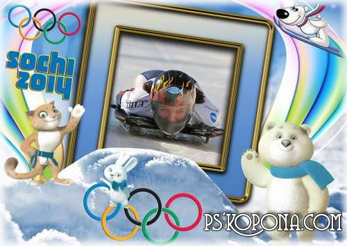 Frame for decoration pictures with the mascots of the Sochi 2014 Olympic Games