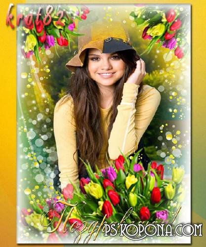 Greeting frame for photo with flowers - Congratulations