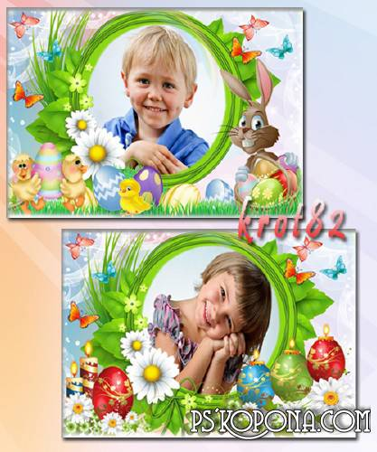 Easter photo frames for photos with eggs, butterflies, chickens and a hare