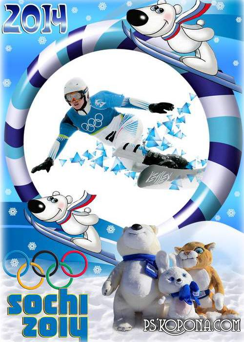 Frame for photo with mascots Winter Olympics in the Russian city of Sochi 2014