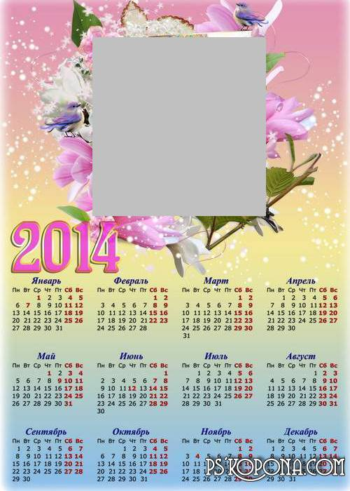 Spring floral calendar with a frame for photo - Women's Beauty