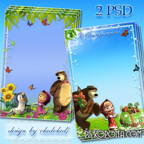 Children's Frame for Photoshop - Masha and Bear, Penguin, birthday cake