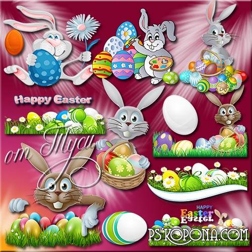 Free psd Clipart Easter - Bright Easter - happy day