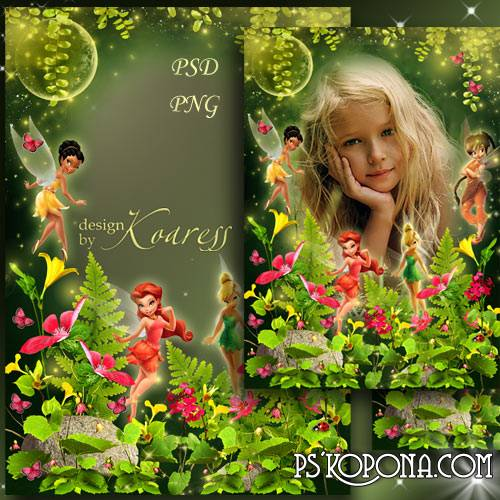 Childrens frame for Photoshop - Dance of fairies on the flower meadow