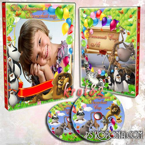 dvd cover psd disc for kindergarten with heroes of the cartoon penguins from Madagascar - Our graduation