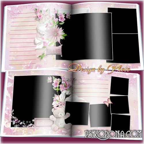 Photo album template psd for girls - My little Princess