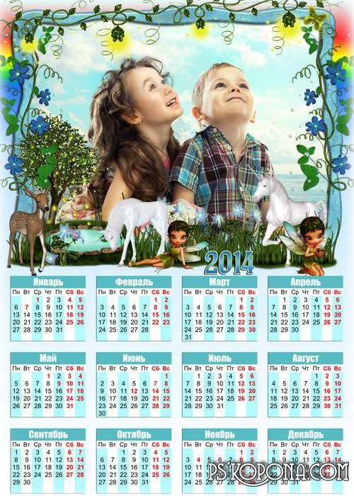 Children frame with calendar - We in fairyland
