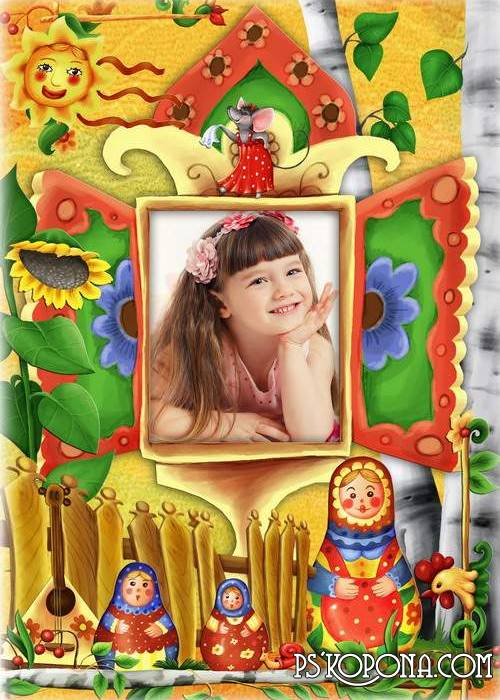 Baby photo frame - Tale outside