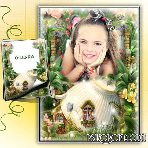 Baby picture frame - Is a Fairy house