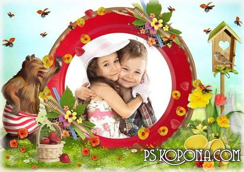 Children frame for photo - a bright sunny day