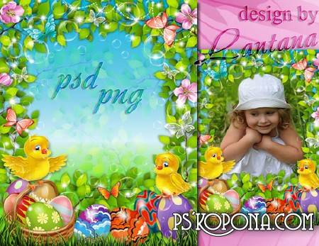 Easter frame download - These small naughty chicks