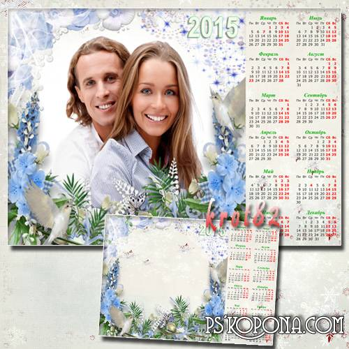 Calendar with photo frame for 2015 - Let the sun comes summer