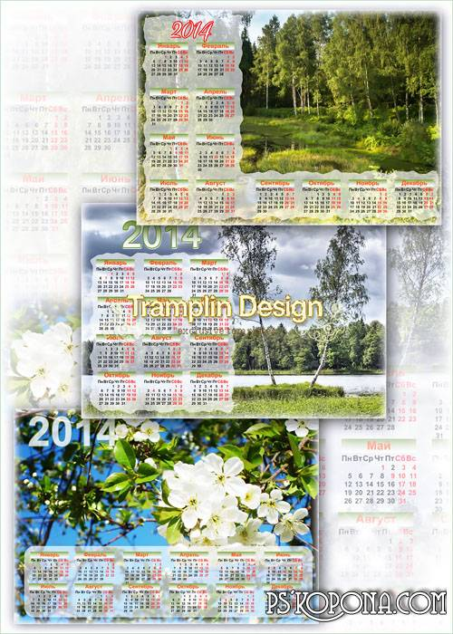 Three calendars 2014 � the Spring came