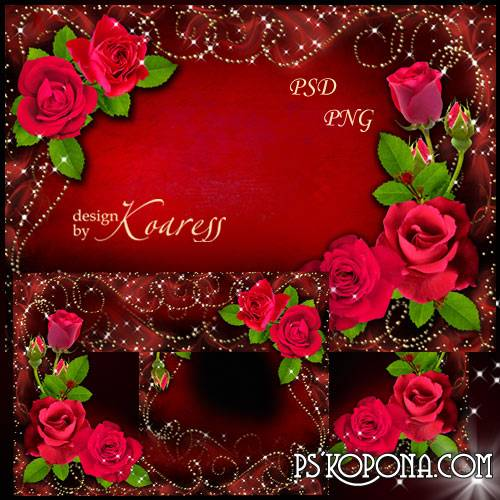 Romantic frame for Photoshop - Fresh red roses