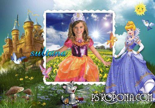 Frame for Photoshop Girls - Little Princess
