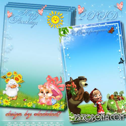 Children's holiday frames for Photoshop with Masha, bear, kitten and the duckling