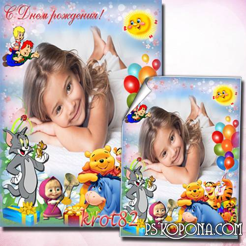 Greeting baby frame with gay characters from fairy tales - Happy Birthday