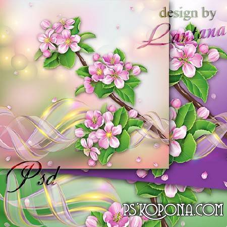 PSD source - Dreamed of apple blossoms, with its subtle fragrance
