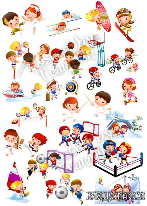 Children, sports, rest on a transparent background