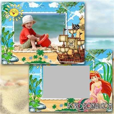 Baby frame for summer photos - Marine