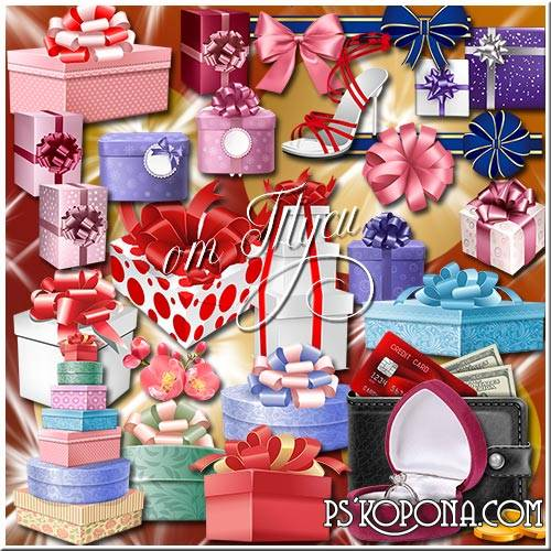 Clipart psd - Gift Boxes free download