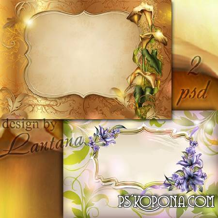 Multilayer backgrounds for Photoshop - Calla and lilies
