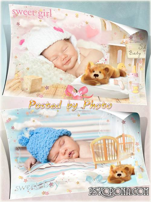 Baby frames for newborn boy and girl free download