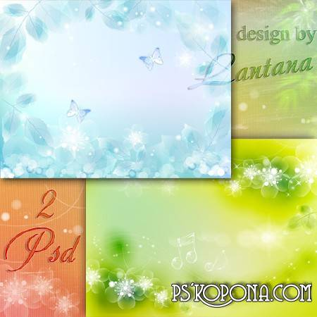 Multilayer backgrounds for Photoshop - Summer cool