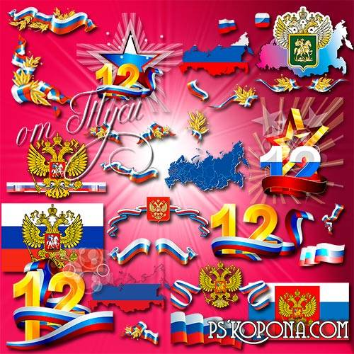 Clipart - My great Russia live and prosper