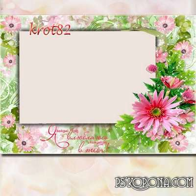 Delicate floral frame for photoshop - Gentle touch