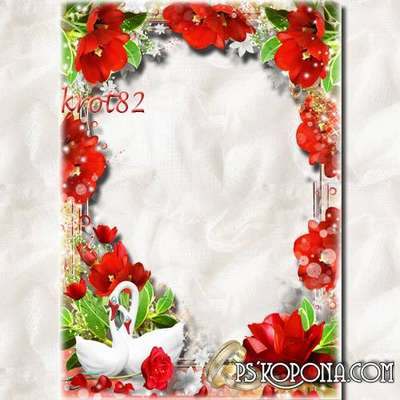 Wedding frame with rings and red flowers - We wish happiness without sadness