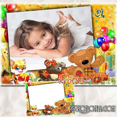 Frame for congratulations baby with teddy bear and balloons - Happy Birthday