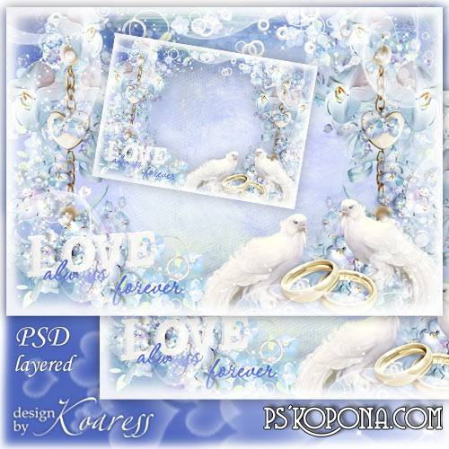 Wedding frame for Photoshop - Love always and forever